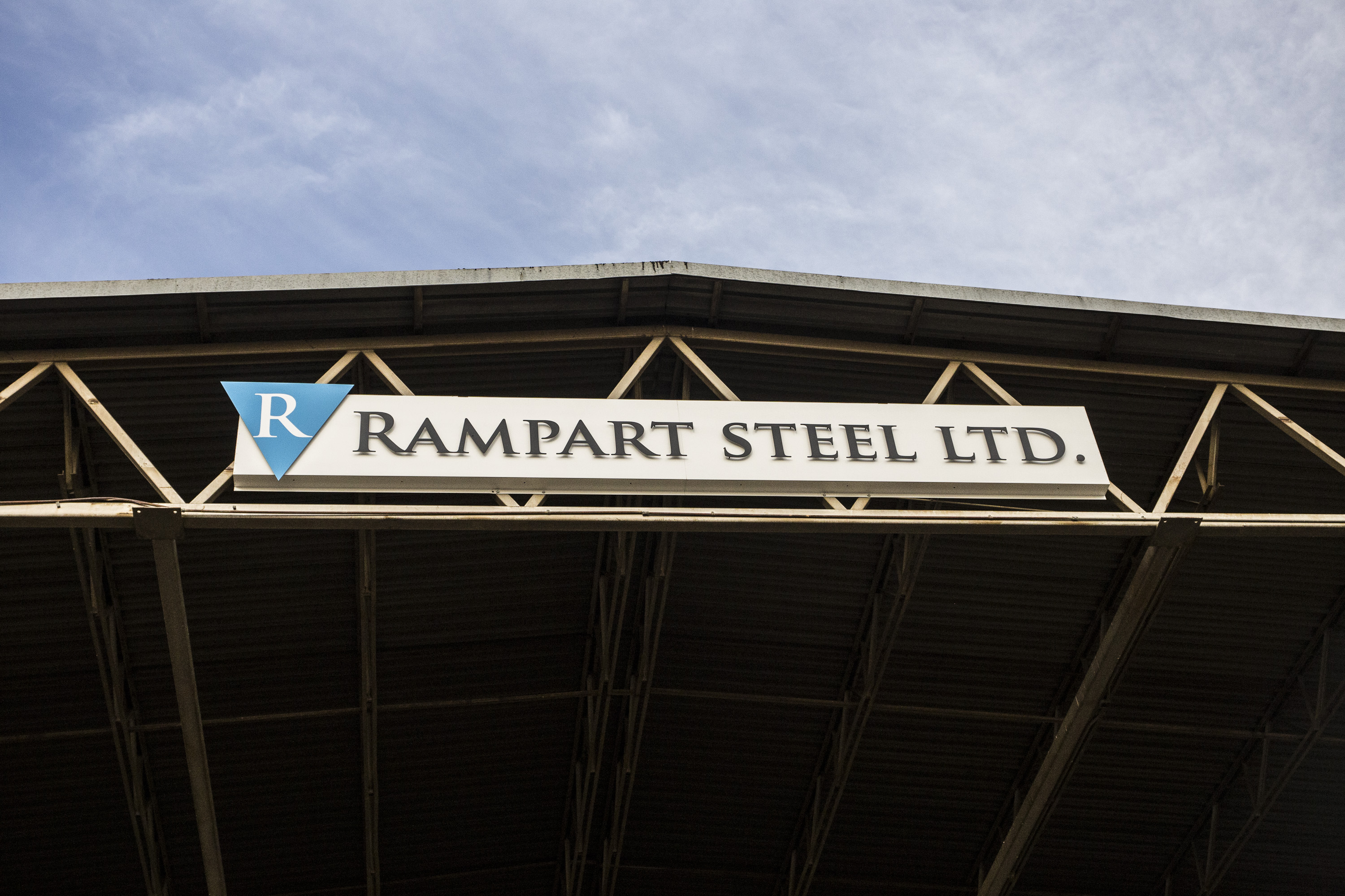 Rampart Steel Ltd. | Structural Steel Ltd. | Canada